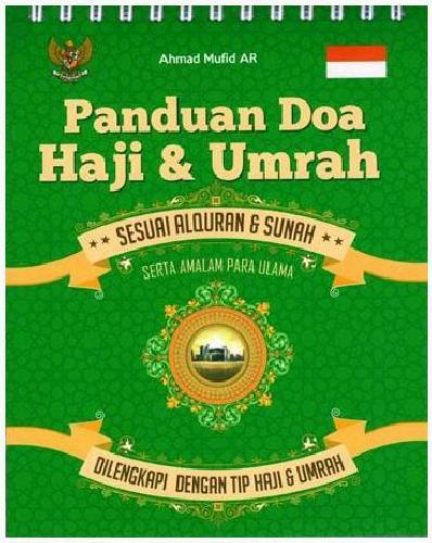 Cover Buku Panduan Doa Haji dan Umrah