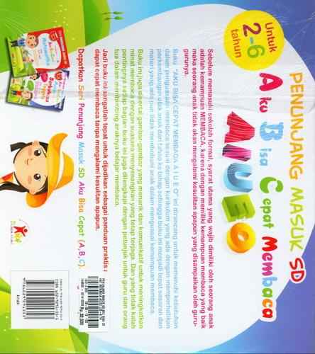 Cover Belakang Buku Aku Bisa Cepat Membaca AIUEO Untuk 2-6 tahun (Penunjang Masuk SD)
