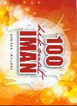 100 Hikmat Iman