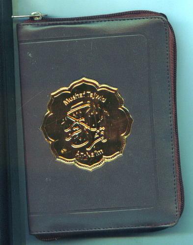 Cover Buku AL QURAN Resleting Besar An-Naim A5