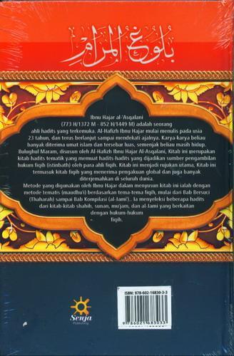 Cover Belakang Buku Terjemah Bulughul Maram (Hard Cover)