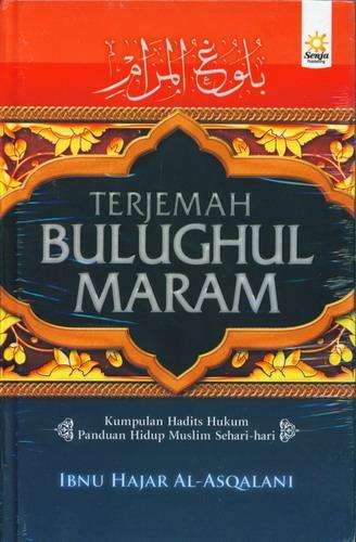 Cover Buku Terjemah Bulughul Maram (Hard Cover)