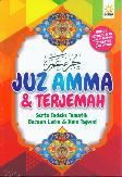 Juz Amma dan Terjemah Serta Indeks Tematik Bacaan Latin dan Ilmu Tajwid