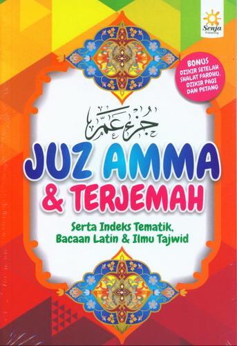 Cover Buku Juz Amma dan Terjemah Serta Indeks Tematik Bacaan Latin dan Ilmu Tajwid