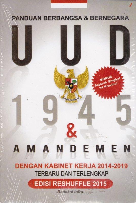 Cover Buku Panduan Berbangsa dan Bernegara UUD 1945 dan Amandemen