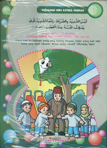 Cover Belakang Buku hadis Pilihan Untuk Ananda