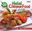 Halal Chinese Food alal Resto