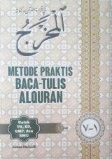 METODE PRAKTIS BACA-TULIS ALQURAN