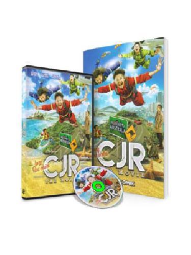 Cover Buku CJR THE MOVIE SPECIAL DVD & KOMIK