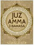 Juz Amma 3 Bahasa Arab-Indonesia-Inggris (Hard Cover)