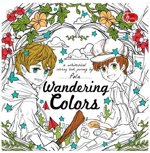 Cover Wandering Colors