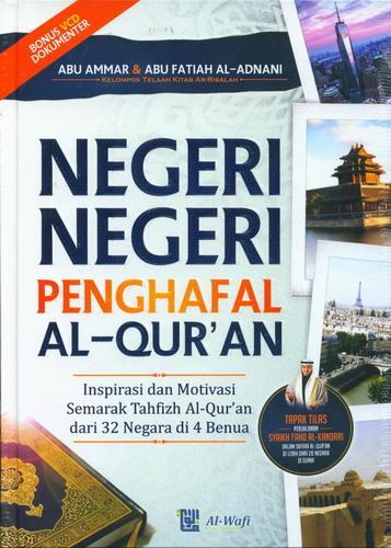 Cover Buku Negeri-Negeri Penghafal Al-Quran [Hard Cover]