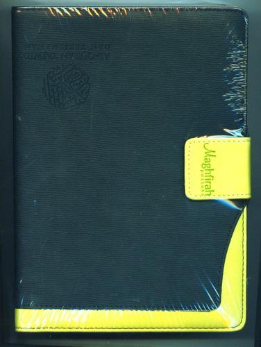 Cover Buku AL-JAMIL - Quran Tajwid Terjemah Pelangi Dompet Sedang (148)