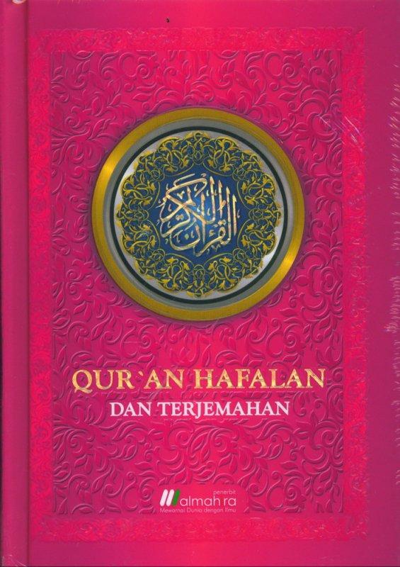Cover Buku Quran Hafalan dan Terjemahan Kecil Motif Daun (Hard Cover)