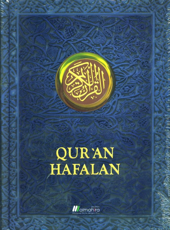Cover Buku Quran Hafalan Besar Motif Daun (Hard Cover)