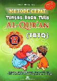 Metode Cepat Tuntas Baca Tulis Al-Quran (TBTQ) #12