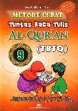 Metode Cepat Tuntas Baca Tulis Al-Quran (TBTQ) #9