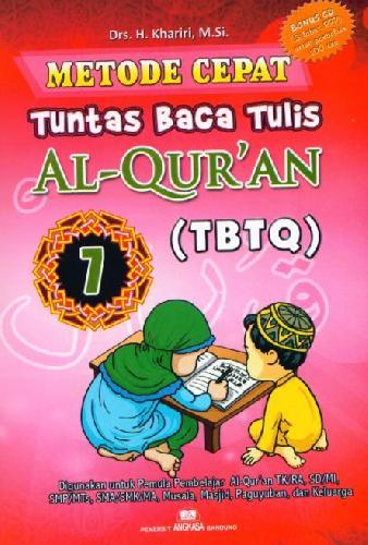 Cover Buku Metode Cepat Tuntas Baca Tulis Al-Quran (TBTQ) #7