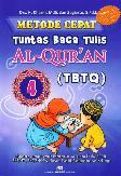 Metode Cepat Tuntas Baca Tulis Al-Quran (TBTQ) #4