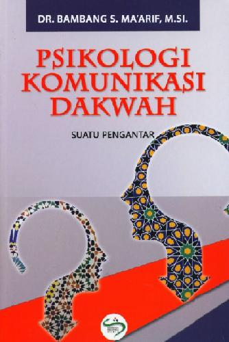 Cover Buku Psikologi Komunikasi Dakwah Suatu Pengantar