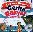 Kumpulan Dongeng Cerita Rakyat Nusantara - Full Color (Plus CD)