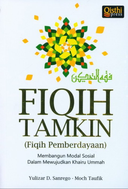 Cover Buku Fiqih Tamikin (Fiqih Pemberdayaan)