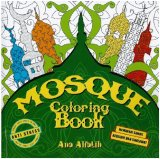 Mosque Coloring Book