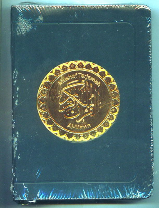 Cover Buku AL-QURAN Terjemah AL-MA WA (selesting)