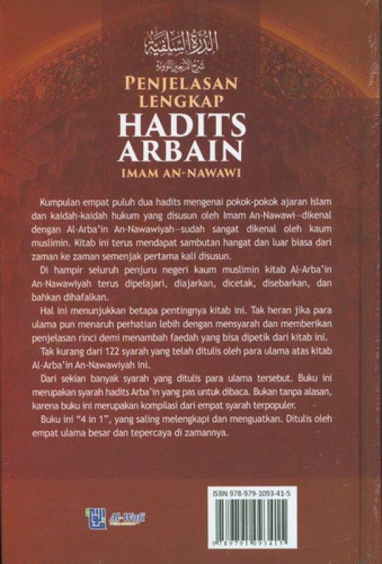 Cover Belakang Buku Penjelasan Lengkap Hadits Arbain Imam An-Nawawi (Hard Cover)