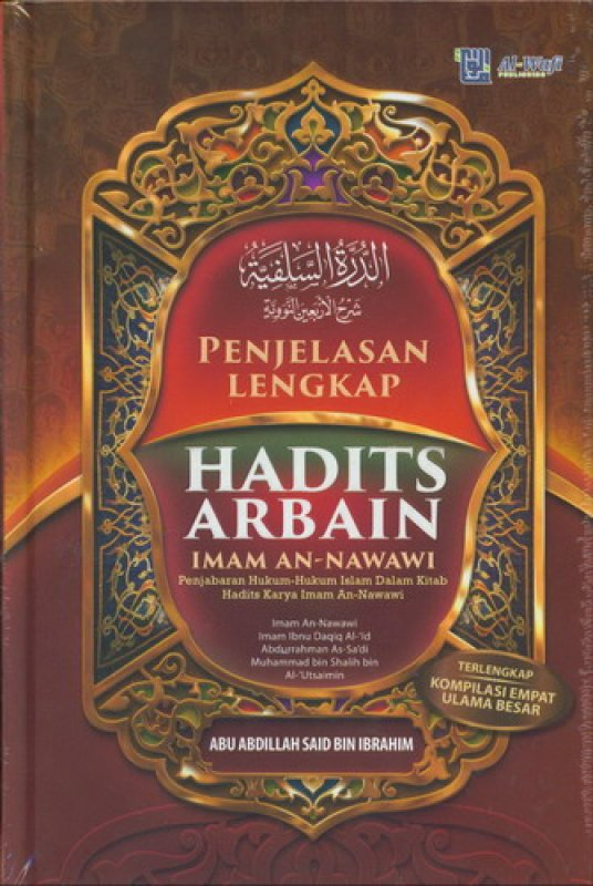 Cover Buku Penjelasan Lengkap Hadits Arbain Imam An-Nawawi (Hard Cover)