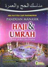 Panduan Manasik Haji dan Umrah shahih, praktis dan lengkap (Cover Baru)