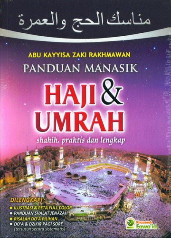 Cover Buku Panduan Manasik Haji dan Umrah shahih, praktis dan lengkap (Cover Baru)