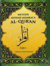 Metode Mudah Membaca AL-QURAN