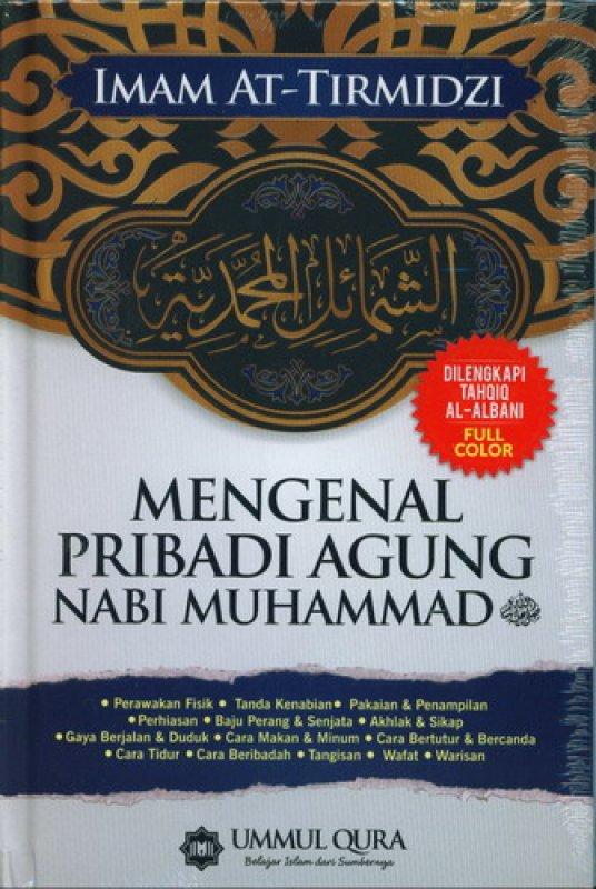 Cover Buku Mengenal Pribadi Agung Nabi Muhammad
