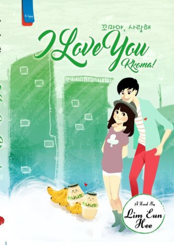Cover Depan Buku Love You, Kkoma