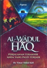 AL-WADUL HAQ