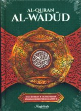 AL-QURAN AL-WADUUD : Al-Quran Baghdadi Tajwid DEPAG