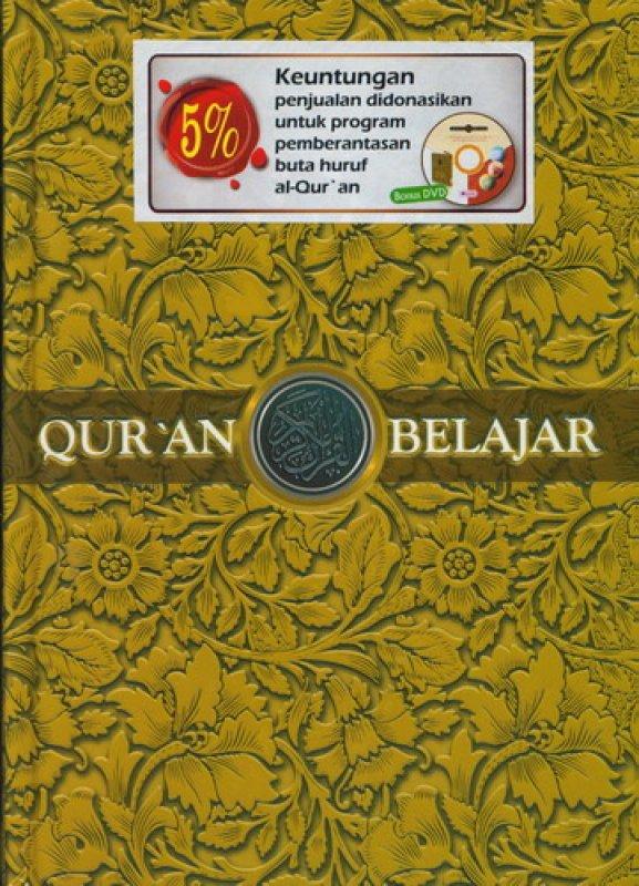 Cover Belakang Buku Quran Belajar Cover Batik