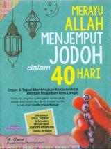 Merayu Allah Menjemput Jodoh dalam 40 Hari bk