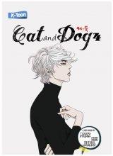Cat and Dog #4 (Haru_Ramadhan)