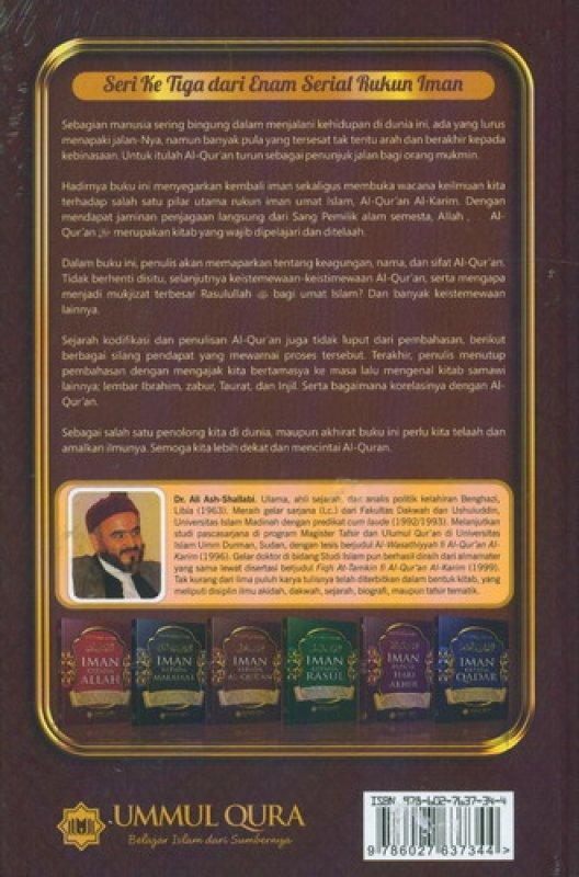 Cover Belakang Buku Iman Kepada Al-Quran