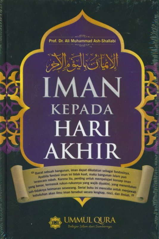 Cover Buku Iman Kepada Hari Akhir