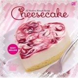 35 Variasi Resep-Resep Cheese Cake