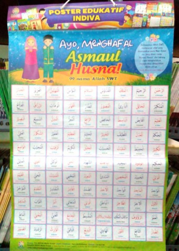 Cover Buku Poster Ayo Menghafal Asmaul Husna! [Poster Edukatif Indiva]