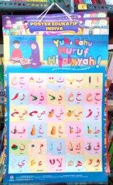 Poster Yuk Tahu Huruf Hijaiyyah [Poster Edukatif Indiva]
