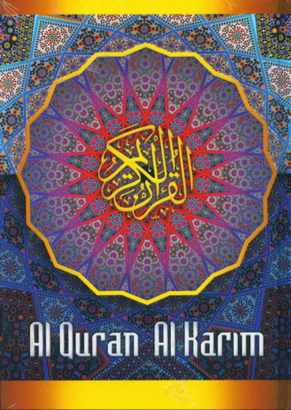 Cover Buku AL-QURAN AL-KARIM A5 (HC)