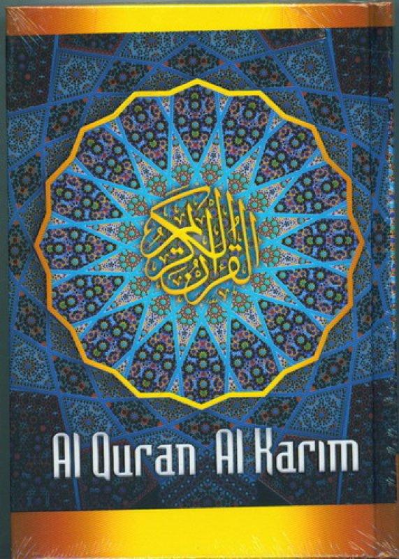 Cover Buku AL-QURAN AL-KARIM A6 (HC)