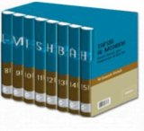 Tafsir Al Mishbah Set 2 (Volume 8-15)