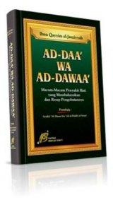 Ad-daa Wad Dawaa