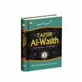 Tafsir Al Wasith Jilid 1